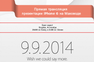 apple-live-translation-iphone6