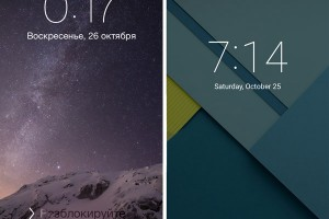 iOS-81-vs-Lollipop-2-22