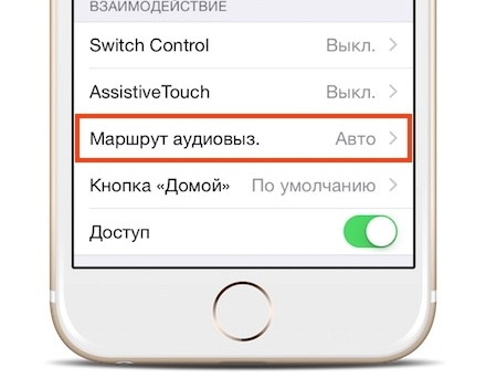 iphone-6_call