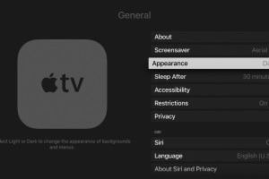 tvOS-10-Settings-Dark-Mode-Apple-TV-screenshot-001